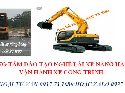 Học lái xe cuốc đất   xe đào , xe xúc lật tại KCN đại đăng, Mỹ phước, Đồng An Bình Dương 0