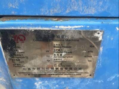 Bán máy bom bê tông 1