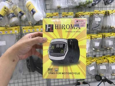 Thiết bị đo áp suất lốp cho xe máy 0