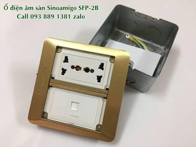 Phân phối ổ điện âm sàn, hộp ổ cắm điện âm bàn chính hãng Sinoamigo các model lắp 3 modules, 6 modul 12