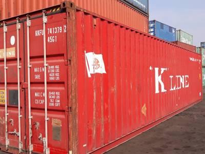 Bán và cho thuê container 0