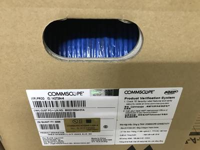 Cáp mạng cat6 commscope - AMP 1