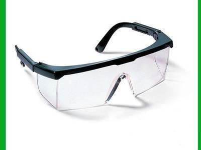 Mắt kính đi đường trong suốt - Kính bảo hộ lao động 2