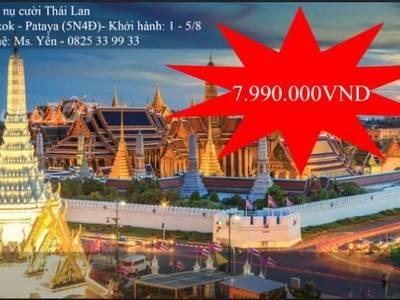 Tour Thái Lan  Bangkok - Pattatya  5N4Đ 0