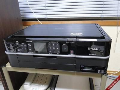 Máy in màu epson 801A siêu rẻ, máy in chính hãng 0
