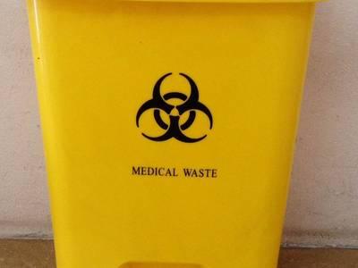 Mua thùng rác nhựa ở đâu giá tốt, đảm bảo chất lượng 1