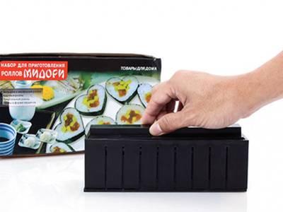 Bộ khuôn làm sushi nhiều kiểu đẹp loại tốt GD0013 1