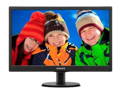Màn hình LCD PHILIPS 18.5 inch 193V5LHSB2/74 chính hãng 3