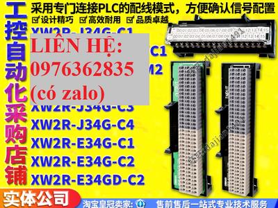 Chuyên cung cấp Khối đầu cuối kết nối XW2R-J34G-C1/C3/J34G-M1/M2/J34G-C2/C4/E34G-C1/XW2R-E34GD-C2 0