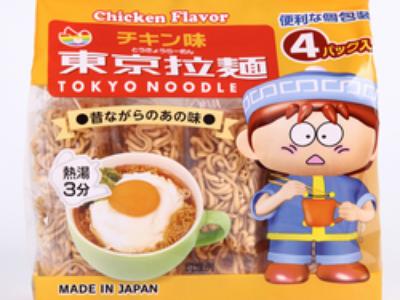 Mỳ Tôm Nhật Khẩu 0