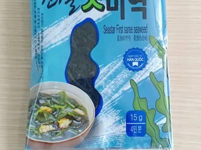 Rong Biển Hàn Quốc  Nấu Canh 0