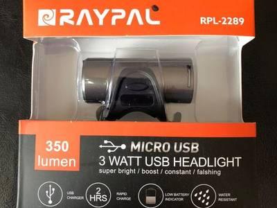 Đèn pha pin chống nước 0