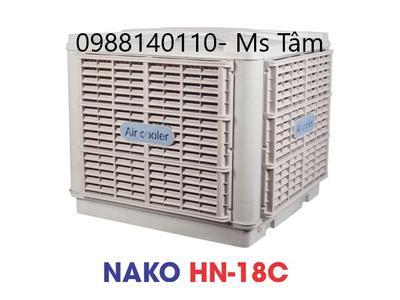 Máy làm mát công nghiệp Air Cooler 18000 0