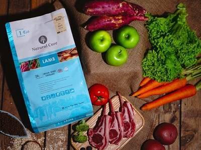 Đại tiệc sale - thức ăn natural core giá chỉ 10k- mua 1 tặng 1 1