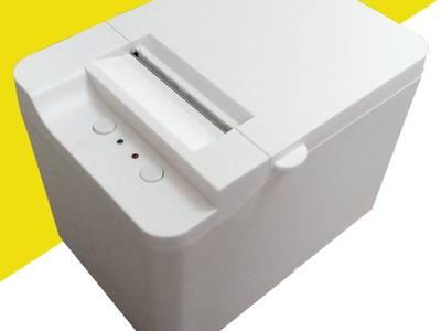 Máy In bill maxcode Q58 cho phần mềm Kiotviet  Cổng USB 0
