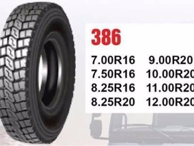 Lốp công trình/ xe tải 11