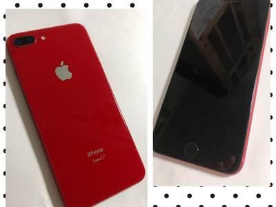 ★7Triệu400★Iphone 7Plus-32G-QUỐC TẾ-Lên Vỏ Iphone 8 Plus- Màu Đỏ.Chính hãng Apple 0