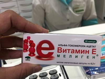 Vitamin E đỏ NGA 1