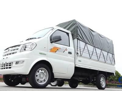 Xe tải 990kg giá rẻ, xe tải nhẹ dưới 1 tấn giá hấp dẫn 0