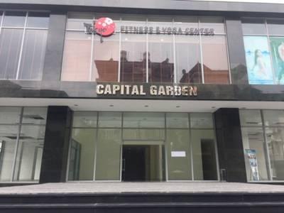 BQL tòa nhà - Cho thuê CH 2PN - 3PN - Từ 10tr/th - Capital Garden 102 Trường Chinh 0