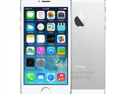 IPhone 5 16gb bản quốc tế hàng lướt 0