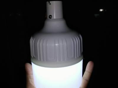Bóng đèn tích điện 115k 0