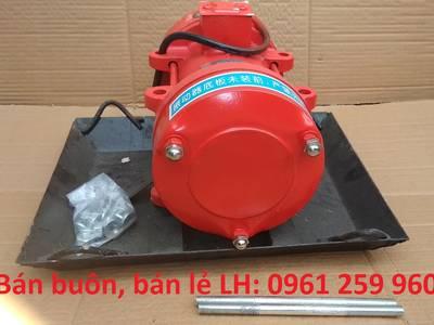 Máy đầm rung bê tông Heng Hu 1.5kw/220v 0