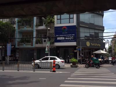 Phòng cho thuê mặt tiền đường Khánh Hội,Q4 có máy lạnh 2