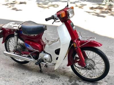 Bán Honda Cub DH88, biển số 78. Giá 4tr3