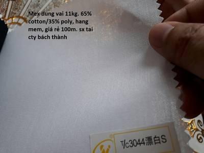 Mex dựng vải giá rẻ 16