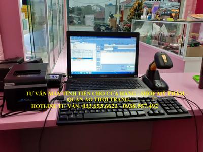 Bộ máy tính tiền cho shop mỹ phẩm giá rẻ tại Long An 1