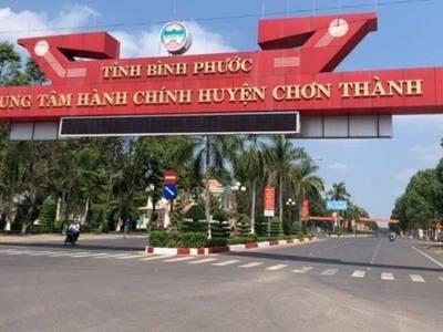 Chủ kẹt tiền cần bán miếng đất thuộc trung tâm thị trấn Chơn Thành, sổ sẵn, giá chỉ 490tr / 200m2 4