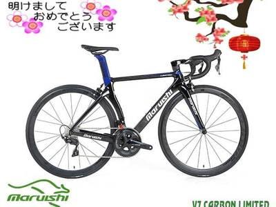 Xe road maruishi Nhật Bản 0