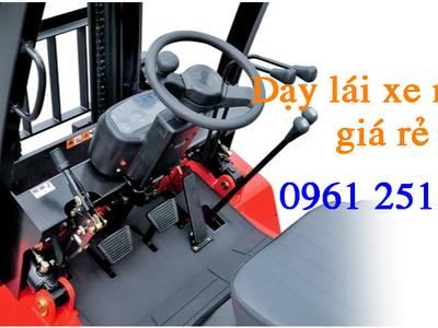 Học lái xe nâng giá rẻ uy tín tại Phú Hữu Nhơn Trạch Đồng Nai 1