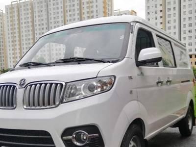 Bán xe Bán Tải Dongfeng X30V5,695kg,đi 7000km. 0