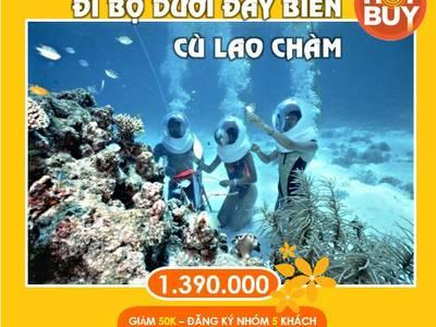 Daily Tour Đà Nẵng - Hội An 12