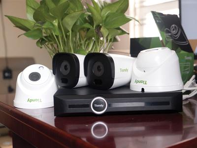 Khuyến mại lắp camera an ninh giá rẻ nhất thị trường 0