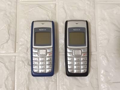 Nokia 1110i và 1202,1280 chính hãng,loa to và pin lâu, hàng mới và bh