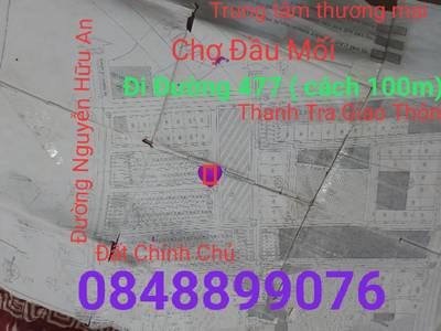 Bán Đất Hai Mặt Tiền đường Nguyễn Hữu An TP Ninh Bình 1
