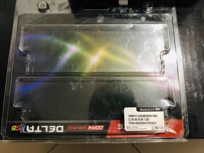 Cần bán thùng CPU I7 7800X RAM16, VGA 6GB, Máy mạnh dựng Phim 4K 0