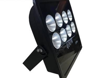 Đèn LED pha MS2.2 400W - Đèn pha cốc 400W 2