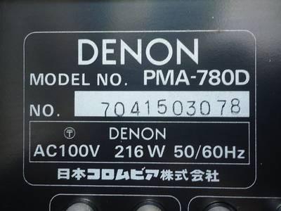 Amply Denon 780D 1