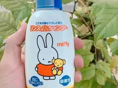 Sữa tắm dành cho bé Disney princess 0