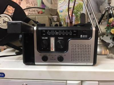 Radio đèn pin 0
