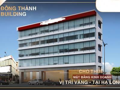 Cho thuê toà nhà VP ngay trung tâm Hạ Long S 538m2x6t mặt tiền 35m. 0