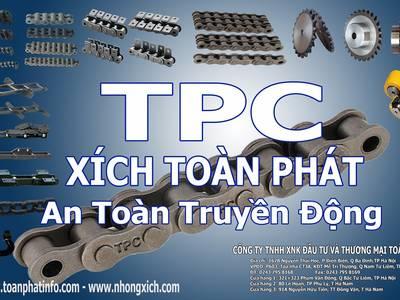 Iện nay mặt hàng chiến lược của công ty là dòng sản phẩm xích công nghiệp, dây curoa, băng tải và t 0