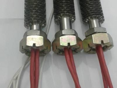 Điện trở cây 1 đầu , chuyên sản xuất và cung cấp số lượng lớn 0