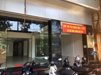 Từ 20-500m2  VP tầng1-3 tại nhà VP 8 tầng số 62 đường đôi Yên Phụ. Chính chủ, giá tốt, DVtốt 9