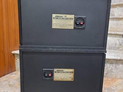 Đôi thùng loa bose 301 seri 2 mầu đen, thùng xịn đầy đủ cả phân tần chỉ việc lắp loa vào dùng 2