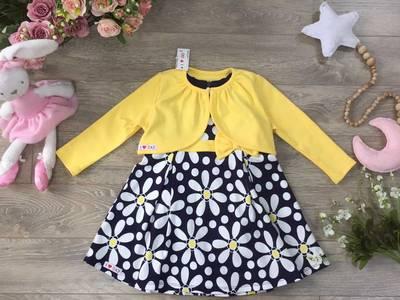 Váy Xinh Đón Thu Cho Bé Yêu 1